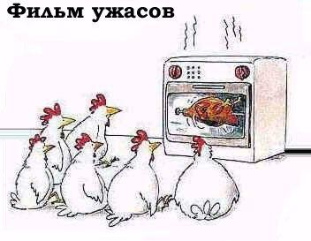 http://www.christyhot.narod.ru/d0f022ff90b4.jpg
